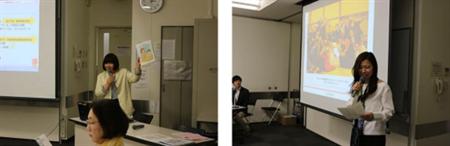 組織基盤強化京都02.png