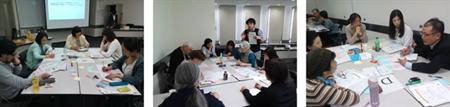 組織基盤強化京都03.png