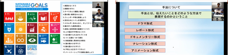 KWN_7_8のWS様子2.png