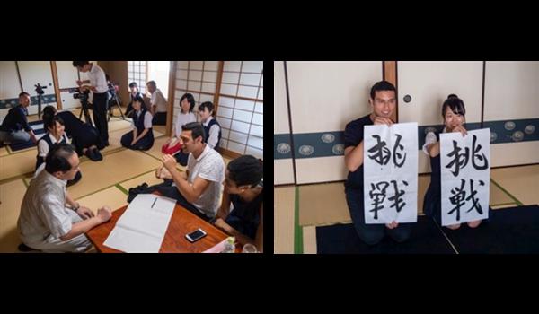 埼玉県立小川高等学校YCMワークショップの様子3.png