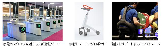 ユニバーサルデザイン商品2.PNG