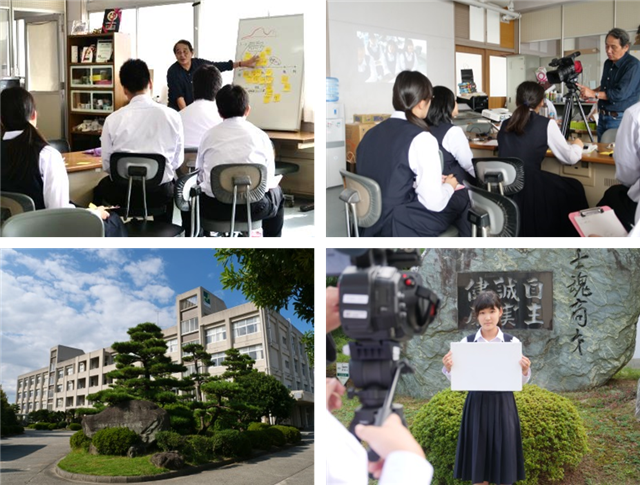 KWN 2018 「Sharing The Dream 2020」×榎田竜路委員コラボレーション ...