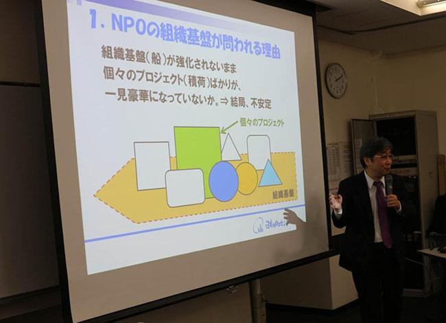 画像:日本NPOセンター 代表理事の早瀬 昇氏
