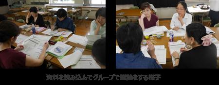 熊本県立教育センター06.png