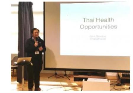 タイの健康問題を学ぶ01.png