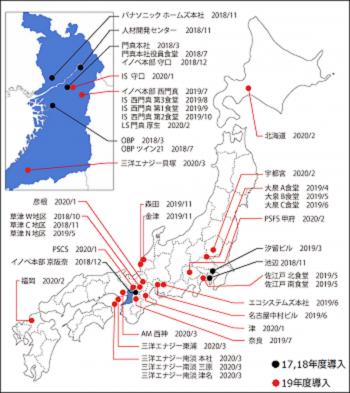 map_0330-big.png