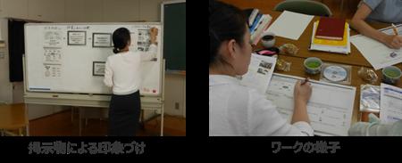 熊本県立教育センター03.png