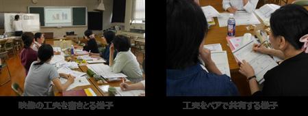 熊本県立教育センター05.png
