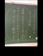 20131119南相馬1_R.jpg