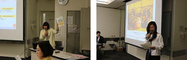 画像:左 「みやぎ発達障害サポートネット」代表理事の相馬潤子さん発表の様子 右 「グローカル人材開発センター」の専務理事・渉外担当の行元沙弥さん発表の様子