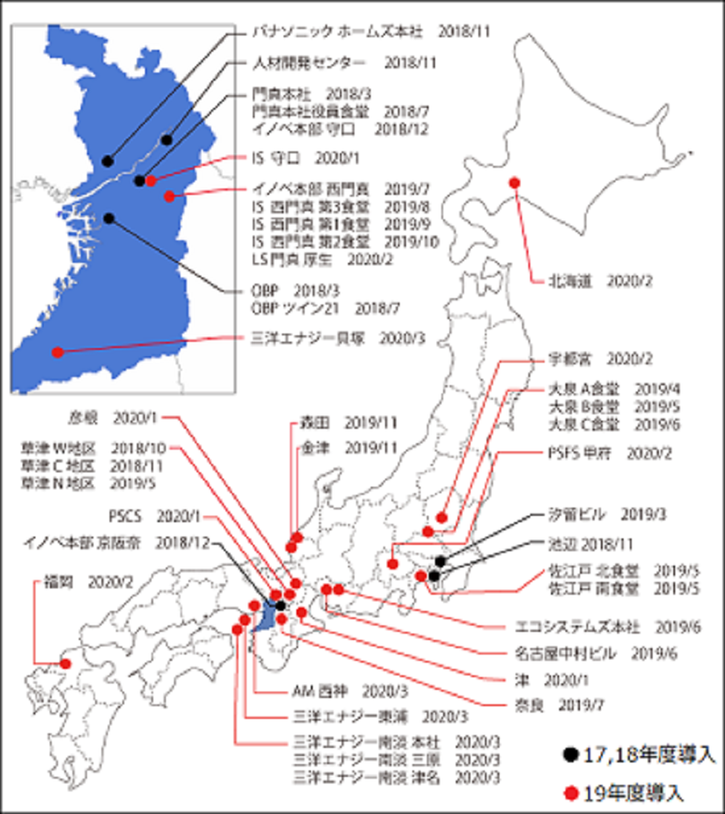 https://panasonic.co.jp/citizenship/activity/map_0330-800.png