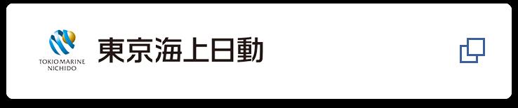 海上 保険 東京 バイク コンビニでバイクの自賠責保険を更新する方法│バイク自賠責保険なび