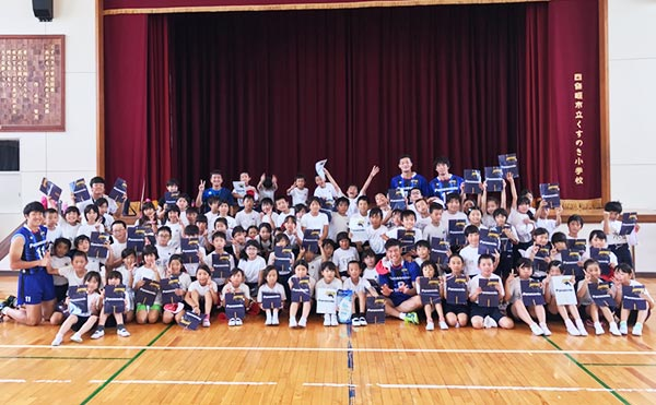くすのき 小学校